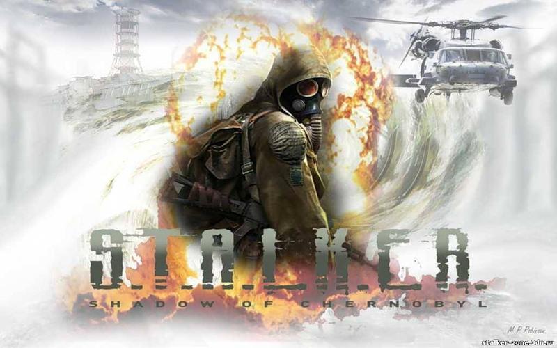 Кряк на Тени Чернобыля - картинка 2